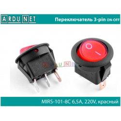 красный кулисный переключатель вкл выкл MIRS-101-8C ON-OFF  3pin 6.5A  220V  пластик тумблер