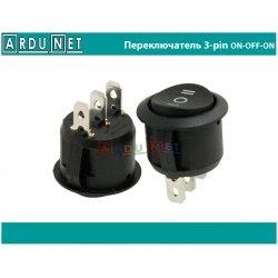 трехпозиционный черный кулисный переключатель вкл выкл выкл ON-OFF-ON  3pin 6A  250V  10A 125V пластик тумблер