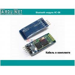 Bluetooth модуль HC-06 RS-232 UART TTL для Arduino ардуино hc06