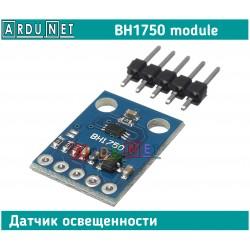 Датчик BH1750 освещенности света i2c модуль GY-302 Light sensor