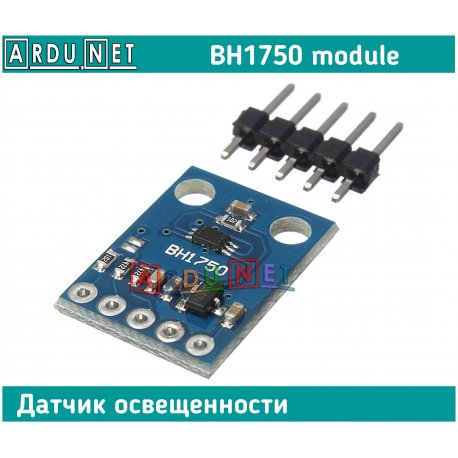 Датчик BH1750 освещенности света i2c модуль GY-302 Light sensor