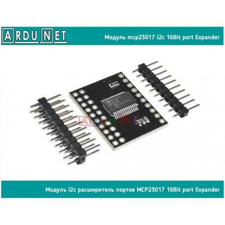 модуль I2c расширитель портов MCP23017 16Bit port Expander