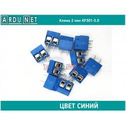 клемы для платы 2 контакта плата Клема 5мм KF301-5.0