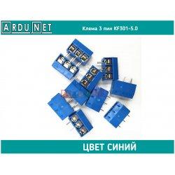 клемы для платы 3 контакта плата Клема 5мм KF301-5.0