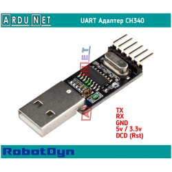 Адаптер USB-UART на ch340  dcd rst Модуль usb2ttl Arduino