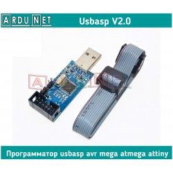 Програматор usbasp isp avr mega atmega tiny attiny arduino 6 10 pin
