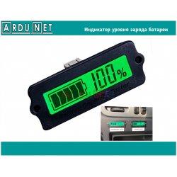 Индикатор заряда батареи 12В ly6w свинцово-кислотный Li-ion ЖК-дисплей измеритель тестер Вольтметр