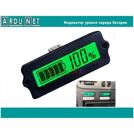 Индикатор заряда батареи 12В  24В 36В 48В ly6w свинцово-кислотный Li-ion 3-15 ячеек ЖК-дисплей измеритель тестер Вольтметр