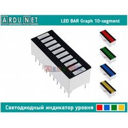 светодный индикатор уровня 10сегментов led bar graph светодиод ledbar Красный Зеленый Желтый Синий