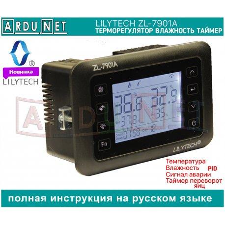 Цифровой Lilytech ZL-7901A термостат влажность 3 таймера температура контроллер для инкубаторов терморегулятор влагорегулятор