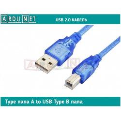 кароткий USB кабель cable USB 2.0 Type папа A to USB Type B папа Male