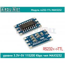 модуль RS-232 MAX3232 уровни 3/5в  питание 3.3-5в 115200Kbps