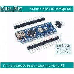 ARDUINO Nano R3 v3.0 без кабеля atmega328 5В 16Мгц ардуино нано ch340 5v