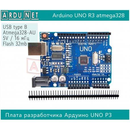 Arduino UNO R3 Atmega328 версия 2014 ATmega328P smd  AVR Ардуино Уно Р3