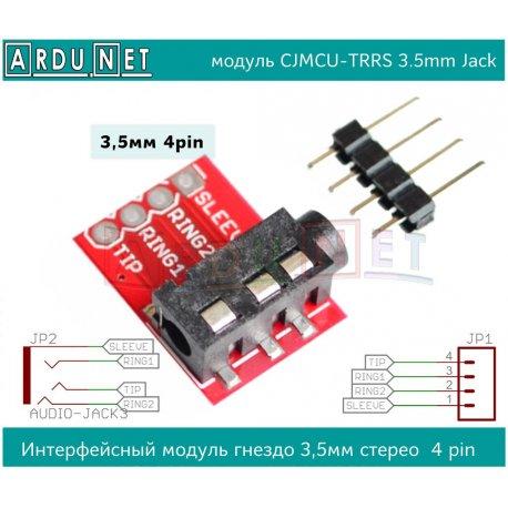 Интерфейсный модуль разъем аудио 3,5мм 4-pin dip  для подключения стерео источника питания в 3.5mm mini-jack breakout
