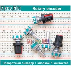 поворотний Енкодер c кнопкою  rotary encoder