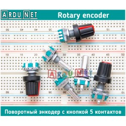 поворотный Энкодер c кнопкой  rotary encoder EC11