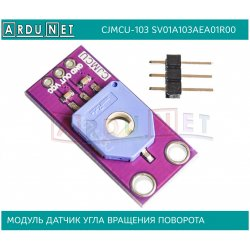 модуль датчик угла вращения поворота CJMCU-103 SV01A103AEA01R00 Rotary Angle Sensor