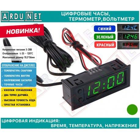 4 в 1 многоцелевые часы температура внутри и снаружи автомобиля, напряжение батареи 5-30В 4in1 blue