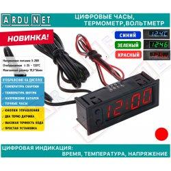 4 в 1 многоцелевые часы  температура внутри и снаружи автомобиля, напряжение батареи 5-30В 4in1