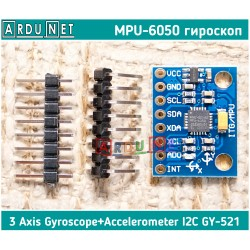 модуль MPU-6050 Гироскоп акселерометр Module Axis Gyroscope