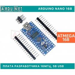ARDUINO Nano R3 v3.0 без кабеля atmega168 5В 16Мгц ардуино нано ch340 5v