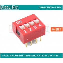 DIP переключатель 4 бит ползунковый слайдер шаг 2,54 мм тумблер красный 8-pin DIP Switch