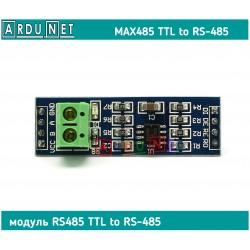 MAX485 модуль RS485 TTL to RS-485 Converter  конвертер