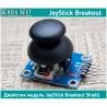 Джойстик Модуль JoyStick Breakout Module Shield