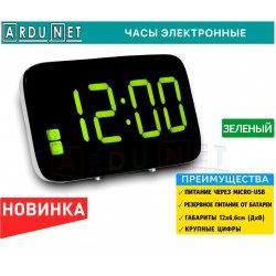 Часы электронные Зеленый КРУПНЫЕ ЦИФРЫ настольные питание micro-usb 4xAAA 120х60мм