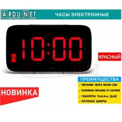 Часы электронные Красный КРУПНЫЕ ЦИФРЫ настольные питание micro-usb 4xAAA 120х60мм
