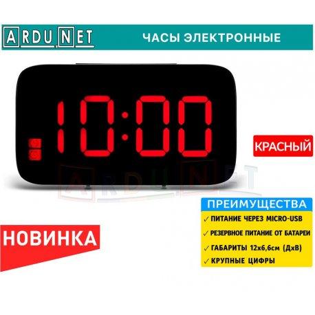 годиник электронний ЧЕРВОНИЙ настільні живлення світлодіодний micro-usb 4xAAA 120х60мм