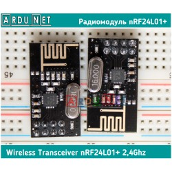 Радиомодуль nRF24L01  Wireless Transceiver nRF24L01+ 2.4ГГц  spi