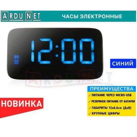 годиник электронний СИНИЙ настільні живлення світлодіодний micro-usb 4xAAA 120х60мм