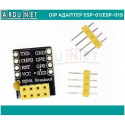 DIP адаптер для ESP-01 ESP01 ESP-01s esp8266 модуль adapter 8pin