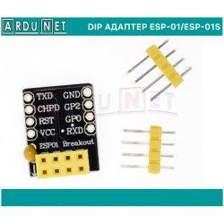 DIP адаптер для ESP-01 ESP01 ESP-01s esp8266 модуль adapter