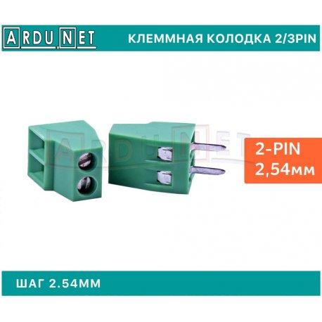 Клеммная колодка разъем 2 контакта плата Клема 2,54 мм KF301-2.54 ЗЕЛЕНЫЙ