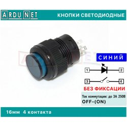 Кнопка круглая R16-503BD-R без фиксации OFF-(ON)  КРАСНЫЙ светодиодная подсветка button led red тактильная 16мм