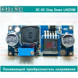 DC-DC преобразователь LM2596 регулируемый вх 3.2-40V вых 1.5-35v step-down