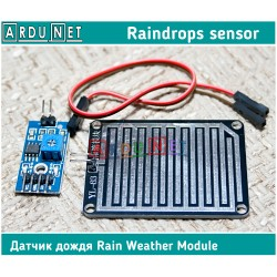 датчик дождя погодный модуль Rain Weather Module Raindrops