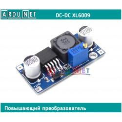 DC-DC повышающий преобразователь ВХ 3-32V ВЫХ 5-35V  stepup XL6009