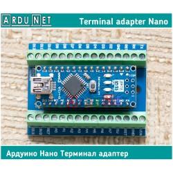 Ардуино нано терминал адаптер Arduino nano terminal adapter