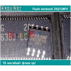 Flash SPI 16mb W25Q128 флеш память 16мб sop8 W25Q128FVSSIG memory