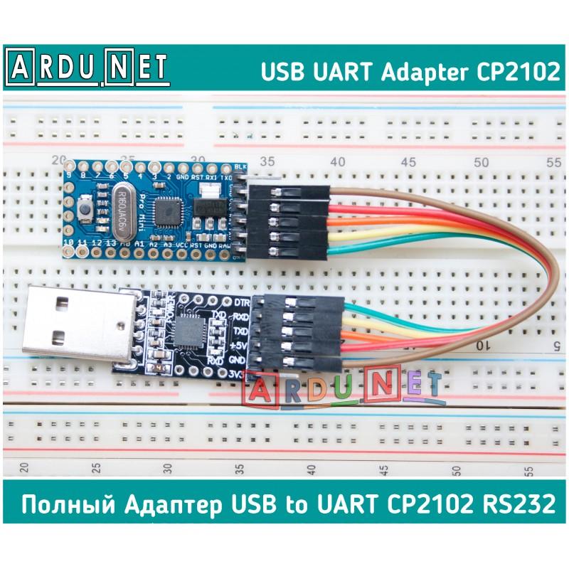 USB to UART Bridge - CP2102 - Components