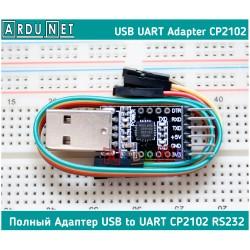 Полный Адаптер USB to UART CP2102 +Кабель модуль Module usb2ttl arduino