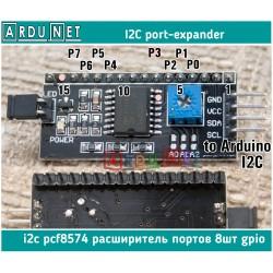 i2c pcf8574 расширитель портов 8шт gpio port-expander