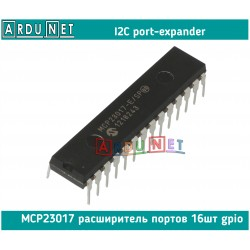 I2c розширювач портів MCP23017  DIP28 16-бітових порту Expander