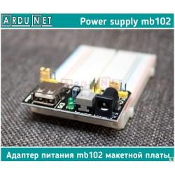 Адаптер питания MB102 макетной платы
