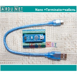 Комплект Ардуино нано терминал адаптер + Arduino nano R3 atmega328