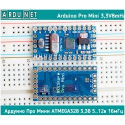 ARDUINO Mini Pro atmega328 3.3V 8M ардуино про мини 3.3в 8мгц